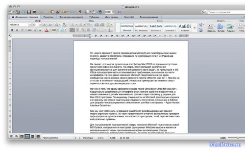 Microsoft Word 2011 for Mac