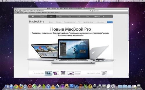 Снимок всего экрана Apple Mac