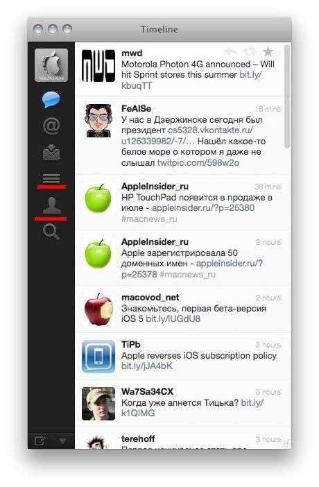 Новые элементы в сайдбаре Mac