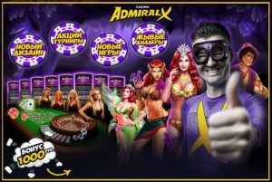 Skrill for online gambling